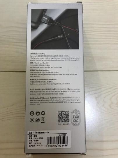 第一卫 苹果数据线 苹果iPhoneX/6s/7plus/8充电线5SE/ipad快充电源线充电器 军绿色【1.2米】快充不弹窗 晒单图