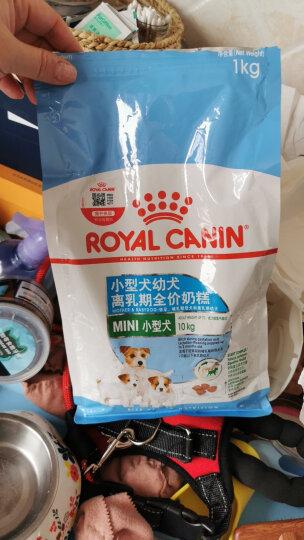 ROYAL CANIN 皇家狗粮 MIJ31小型犬幼犬狗粮 2-10月龄 全价粮 2kg 贵宾泰迪比熊  晒单图