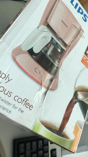 飞利浦(PHILIPS)咖啡机 家用型智能科技美式滴滤式咖啡壶粉色可煮茶迷你型 HD7431/30 晒单图