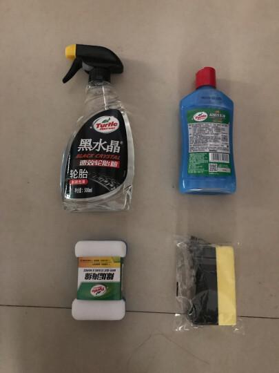 龟牌(Turtle Wax)黑水晶轮胎釉汽车轮毂清洗剂套装汽车清洁上光保护剂轮胎宝蜡光亮剂(经销商发货)包邮 晒单图