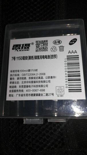 雷摄(LEISE)807智能快速充电套装(配4节7号1150毫安充电电池+4槽充电器) 适用:KTV麦克风/玩具/键盘鼠标 晒单图