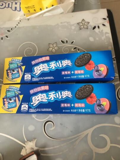 奥利奥Oreo早餐休闲零食蛋糕糕点缤纷双果味夹心饼干蓝莓味+树莓味194g 晒单图