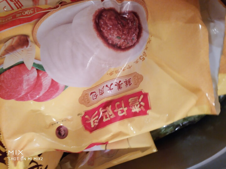 湾仔码头 上海大馄饨 青菜香菇猪肉口味 600g  30只 早餐 火锅食材 晒单图