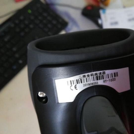 豪艺(HOOYE)HY-1900一二维扫描枪微信支付收银扫码枪农资扫描器USB插口 晒单图
