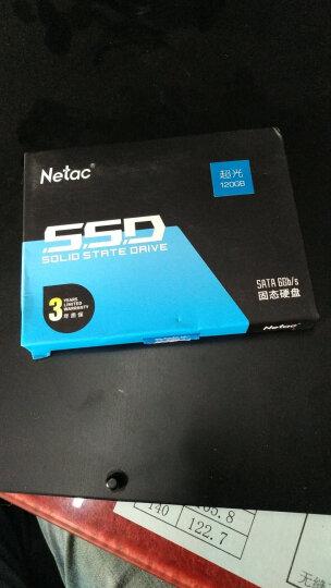 朗科(Netac)120GB SSD固态硬盘 SATA3.0接口 超光N550S/一款非常适合升级的产品 晒单图
