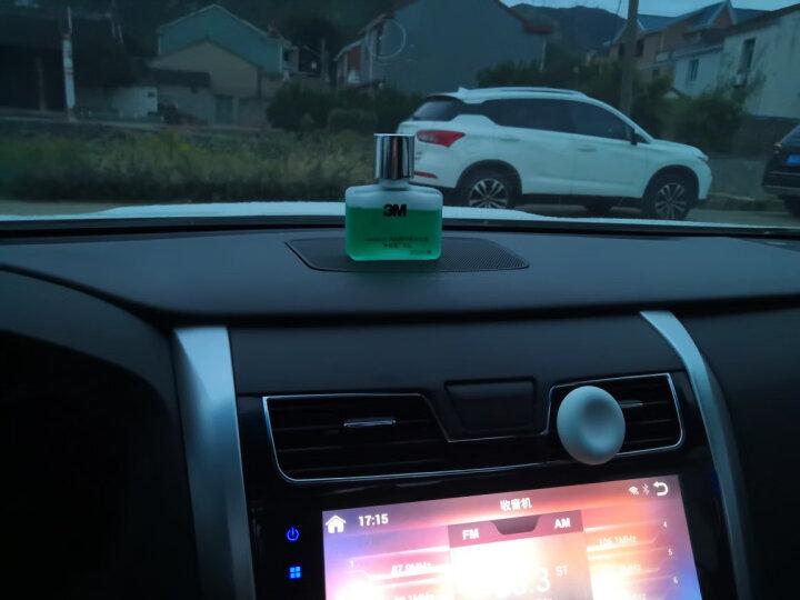 3M 汽车香水 车载香水出风口摆件 车用去异味香薰膏净化空气清新剂PN38200硅藻土香水套装 晒单图