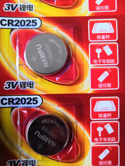 南孚(NANFU)CR2032纽扣电池5粒装 3V 锂电池 适用于手表/主板/汽车钥匙/电子秤/遥控器等 晒单图