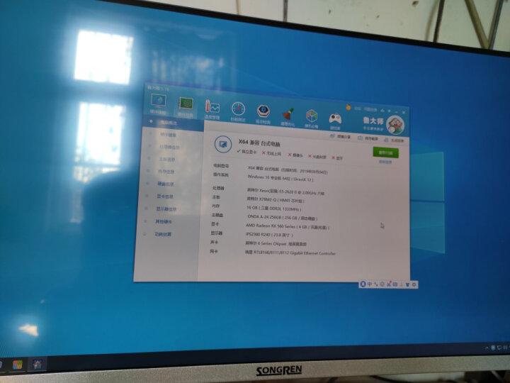 硕扬 870K处理器/GTX1050独显/16G内存/游戏办公家用台式电脑主机DIY组装机 晒单图