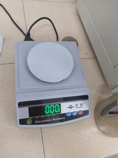 英衡实验室电子天平秤0.01g高精度电子称珠宝称0.001g电子秤0.1g精准克秤精密分析天平 600g精度0.01g 晒单图