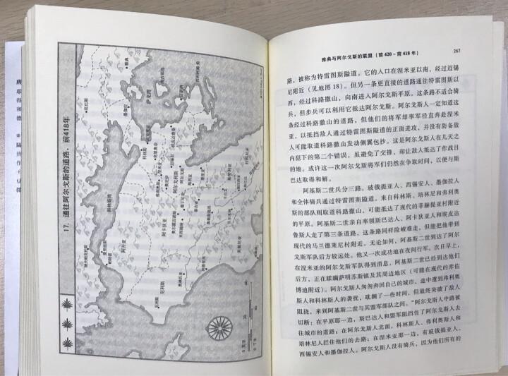 甲骨文丛书·市场与大师:西方思想如何看待资本主义 晒单图