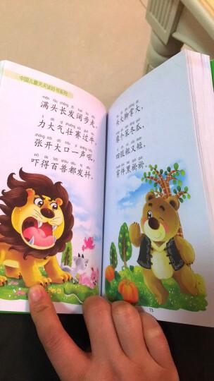 晨风童书 好宝宝学前启蒙识字书 幼儿学前800字基础篇 晒单图