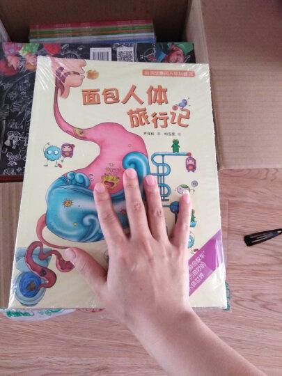 会讲故事的人体科普书(套装共6册) 晒单图