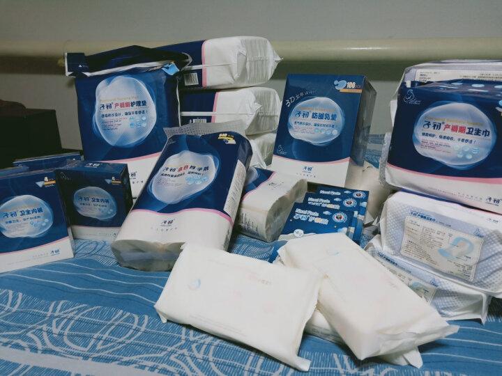 子初产妇护理垫 孕妇产褥垫 一次性床垫防水护垫10片*2包60*90cm 晒单图