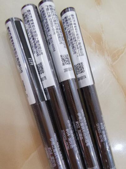 伊蒂之屋(ETUDE HOUSE)睛彩自然眉笔0.26g 06 深黑色(双头 防水 防汗 不易晕染 男士可用) 晒单图