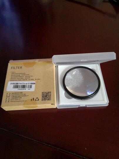 天气不错 67mm超薄多层镀膜MRCUV滤镜 适合佳能EF-S18-135/EF100/2.8尼康AF-S18-105/18-300/16-85等镜头 晒单图