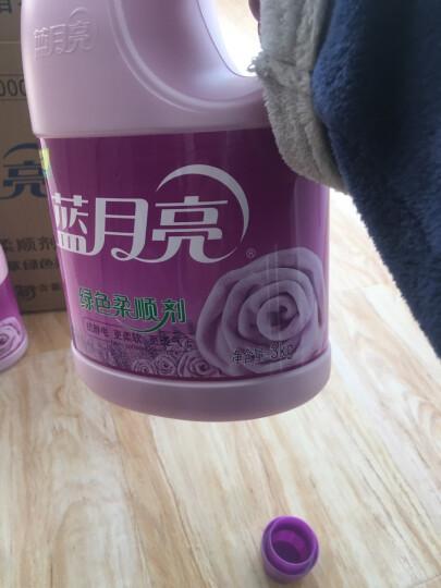 蓝月亮柔顺剂衣物护理剂 新一代绿色环保 温和亲肤 防静电 留香持久 正品(薰衣草香)3kg/瓶x2 晒单图