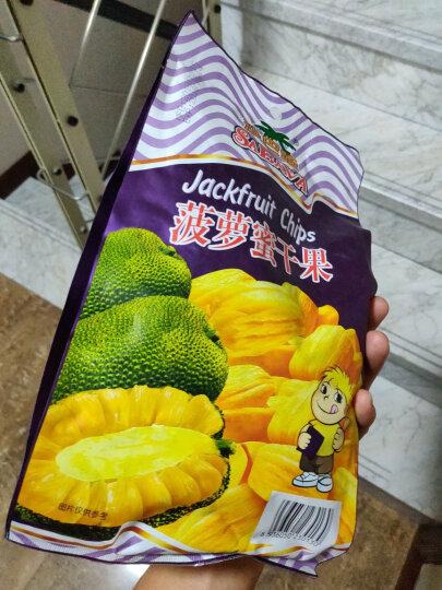 进口零食 沙巴哇(Sabava)菠萝蜜干果220g 年货礼物 果蔬干 蔬果干 晒单图