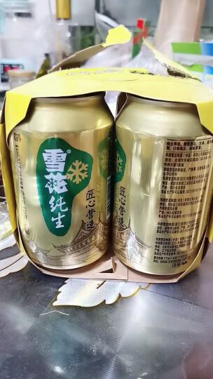 雪花啤酒(Snowbeer)11.5度 脸谱 500ml*12听 整箱装 晒单图