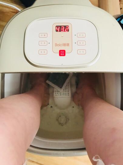 蓓慈(BEICI)BZ505B智能全自动按摩足浴盆洗脚盆泡脚盆泡脚桶 晒单图