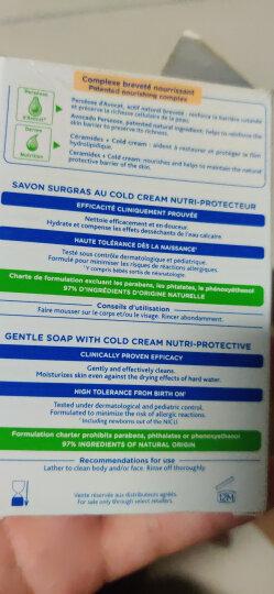 妙思乐Mustela洁肤皂150g 儿童婴儿宝宝香皂 肥皂 沐浴皂 法国进口 蕴含冷霜精华 晒单图