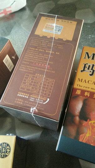 黄金海岸 【买2送1】男用玛咖精片秘鲁进口黑玛卡原料 大颗粒1.39克/片X60片 晒单图