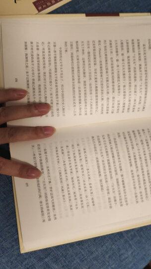 胡适文集:中国哲学史大纲(套装共2册) 晒单图