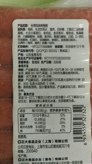 【199减100】CP正大香肠 烤肠 台烤一号原味400g/袋 台湾风味烧烤煎炸 晒单图