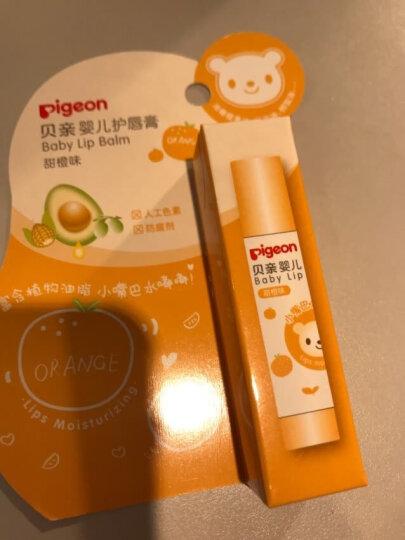 贝亲(Pigeon) 婴儿护唇膏 宝宝儿童润唇膏 甜橙味 3g IA161 晒单图