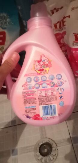 立白 洗护合一新专辑洗衣液套装(7斤洗衣液+1kg空瓶)新旧包装随机发货 晒单图