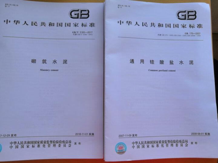 GB/T 4111-2013混凝土砌块和砖试验方法 晒单图