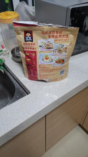 桂格(QUAKER)燕麦 桂格麦果脆蓝莓坚果水果麦片420g 水果坚果混合麦片 即食早餐麦片 不含反式脂肪酸 晒单图