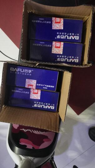 巴孚(BAFU)G17 MAX 综合多功能浓缩清洁型燃油宝汽油添加剂燃油清净剂节油宝除积碳 6瓶铁罐装 晒单图