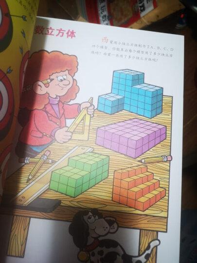 Highlights美国小学生经典数学游戏(套装共6册) 晒单图