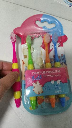 艾芭薇儿童牙膏 宝宝牙膏 可吞咽婴幼儿牙膏 新西兰原装进口 不含氟防蛀牙 草莓味 蓝精灵款 2-12岁适用 70g 晒单图