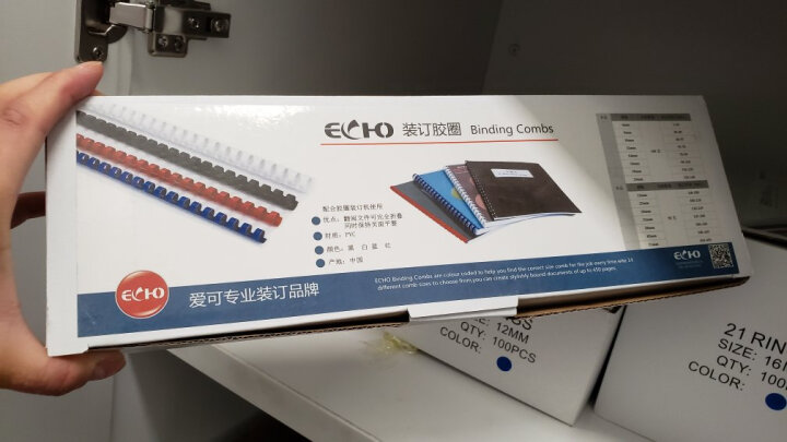 ECHO 爱可21孔梳式装订机装订环/胶圈/装订耗材装订胶圈黑白蓝红四色 文本合同文件装订耗材 蓝色 12mm/100支 晒单图