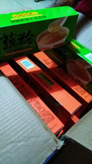 华味亨 红枣莲子速溶藕粉 杭州特产冲饮杭州特产 240g/盒 晒单图