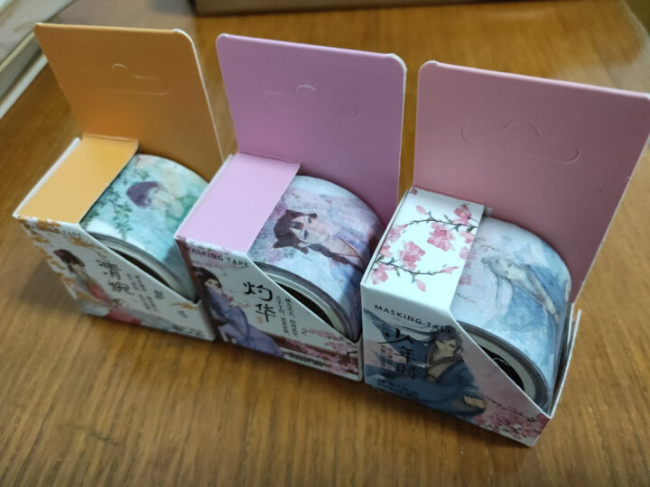 YOQUN 日式和纸胶带彩色整卷 手账本贴纸 古风人物少女手账纸胶带 日记装饰标签纸质手撕 红梅15mm 晒单图