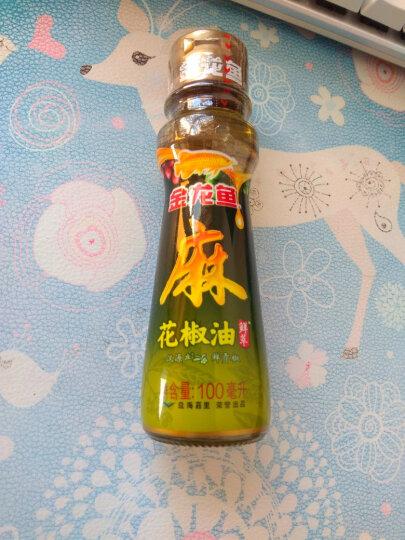 金龙鱼 麻油 凉拌调味烹饪火锅 花椒油 100ml 晒单图