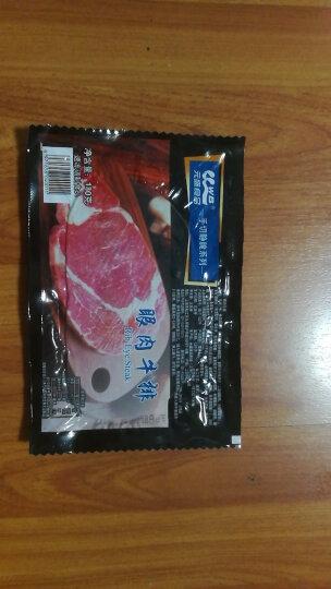 元盛 和牛牛排 200g/片 (含酱包) 日式微调  谷饲牛肉 自营生鲜 整肉切割 晒单图