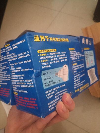 雷达 电蚊香液 驱蚊液 薰衣草香型 替换装 补充装 112晚 驱蚊水 防蚊液 灭蚊液 晒单图