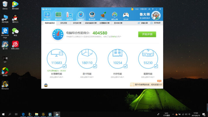 机械师T58-V 全面屏游戏本9代i7-9750H/GTX1660Ti 6G独显吃鸡轻薄笔记本电脑 竞速版9代i7/8G/512G PCIE固态 晒单图