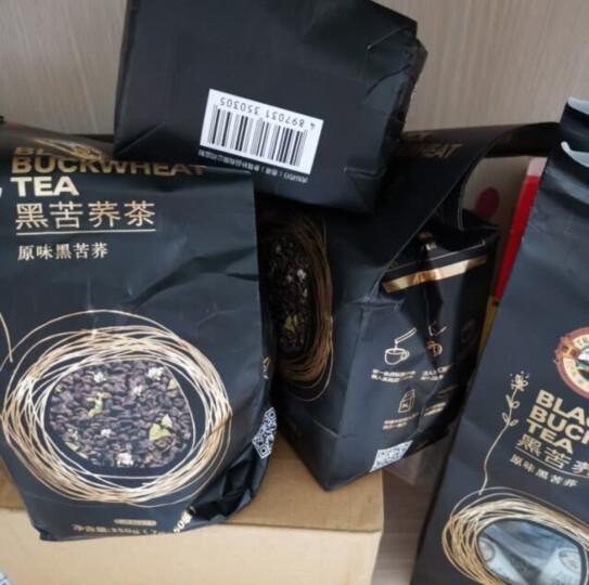 虎标黑苦荞茶350g 四川凉山全胚芽全颗粒黑苦荞麦茶 独立小袋装 晒单图