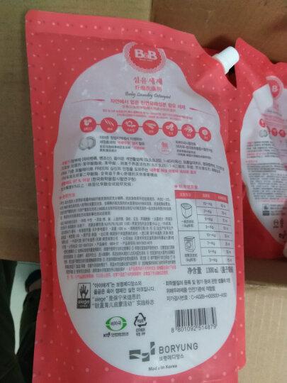 保宁韩国原装进口宝宝衣物柔顺剂婴幼儿衣物护理柔顺剂新生儿专用增柔补充装茉莉玫瑰香袋装1300ml 晒单图
