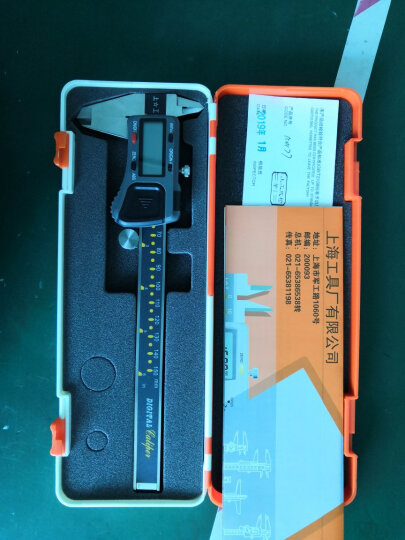 上工 数显游标卡尺0-150 200 300mm 原点型电子 高精度 油标卡尺数显卡尺不锈钢游标卡尺 原点型0-150mm 自动关机 晒单图