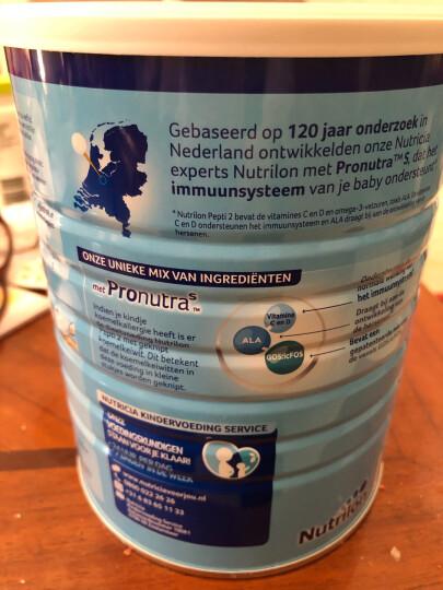荷兰进口 荷兰牛栏诺优能Nutrilon 深度水解婴幼儿奶粉Pepti 2段(6-12个月) 800g-新老包装随机发货 晒单图
