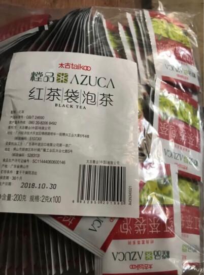 太古(taikoo)红茶 袋泡茶叶纸信封装100包*2克 晒单图