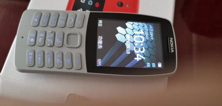 诺基亚(NOKIA)230 银灰色 直板按键 移动联通2G手机 双卡双待 老人手机 学生备用功能机 晒单图