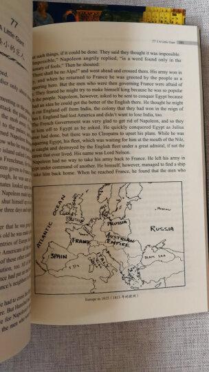 美国学生世界历史(英汉双语)(套装上下册) 晒单图