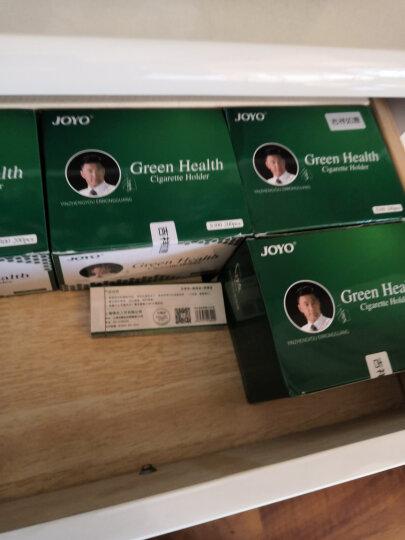诤友JOYO烟嘴 一次性抛弃型香烟过滤嘴戒烟器200支装 火机烟具产品 晒单图