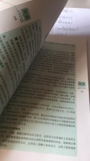 小学语文阅读训练80篇:五年级(超值升级版) 晒单图